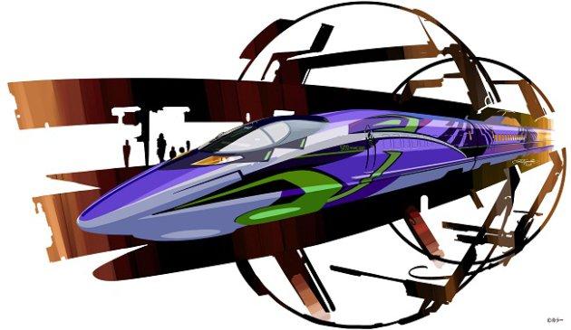 Japón tendrá tren bala de Neon Genesis Evangelion - Eva-Unit-01