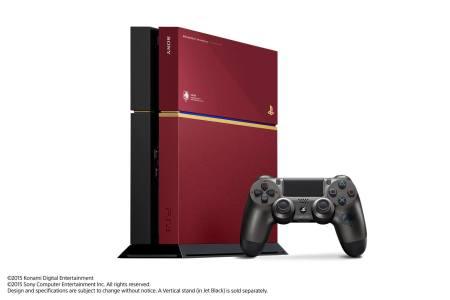 Se muestra la edición especial de la PlayStation 4 de Metal Gear Solid V