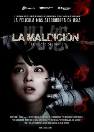La Maldición, película japonesa proximamente en México