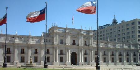 ¿Quieres estudiar tu Maestría en Chile? Becas para Mexicanos