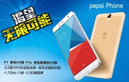Pepsi Phone P1, el Smartphone de la empresa refresquera