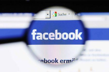 """Alemania declara como ilegal la función """"Buscar Amigos"""" de Facebook"""