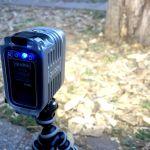 Luz de vídeo de acción Qudos Action de Knog [Reseña] - modo-ambiente-qudos-action_4