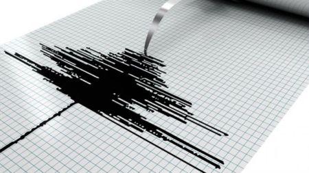 MyShake, una aplicación desarrollada para detectar sismos.
