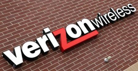 Hackers roban datos de clientes de Verizon