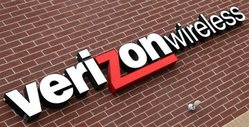 Hackers roban datos de clientes de Verizon - verizon-800x410