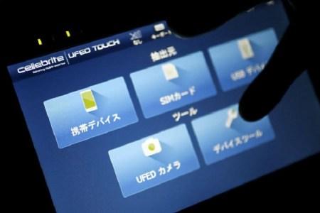 Compañía pudo haber ayudado al FBI a hackear iPhone