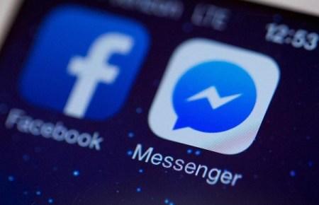 Facebook encriptaría los chats de Messenger