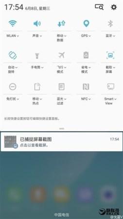 New Note UX: Samsung lanza un programa de pruebas que renueva Touchwiz - new-note-ux-ajustes