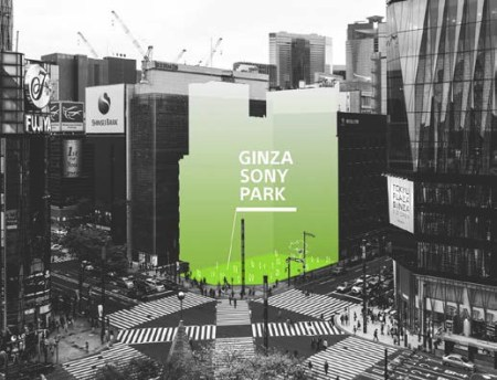 Sony pone en marcha: Proyecto Ginza Sony Park