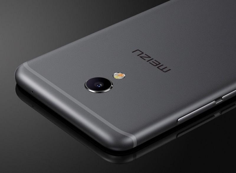Meizu MX6, la nueva bestia china llega a hacer competencia al OnePlus 3 - 2016071116443106-800x587