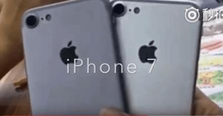 Supuesto video del iPhone 7 muestra modificaciones en el lente de la cámara