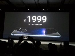 Meizu MX6, la nueva bestia china llega a hacer competencia al OnePlus 3 - captura-de-pantalla-2016-07-19-a-las-10-30-21-700x529