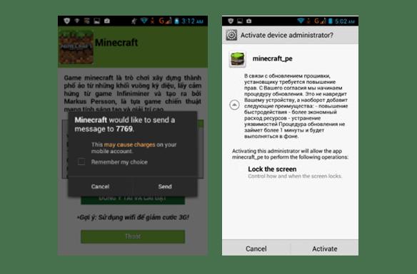 PSafe detecta nuevo virus en Minecraft - minecraft-smsreg-psafe