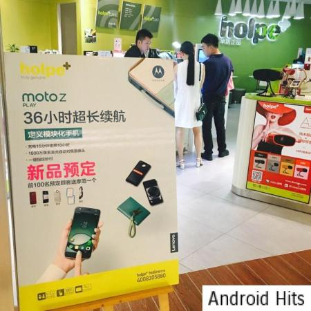 Moto Z Play aparece en China