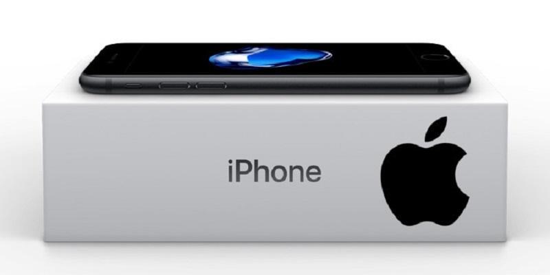 El iPhone 7 lleva dentro un chip de Intel - 69e32bc34cb0abb8fbf1dd84e210fa3e-800x400