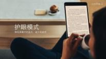 La Xiaomi Mi Pad 3 podría presentarse pronto - xiaomi-mi-pad-3-screen