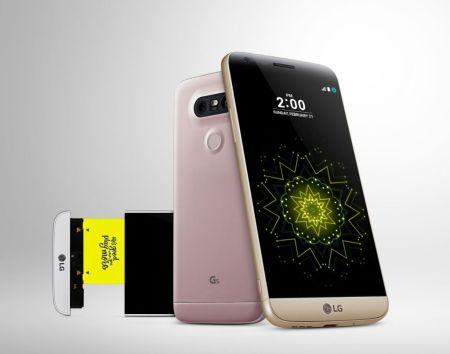 LG reporta pérdidas en su división móvil a causa del G5