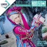 Anuncian convocatoria para Concurso Cosplay CONQUE 2017