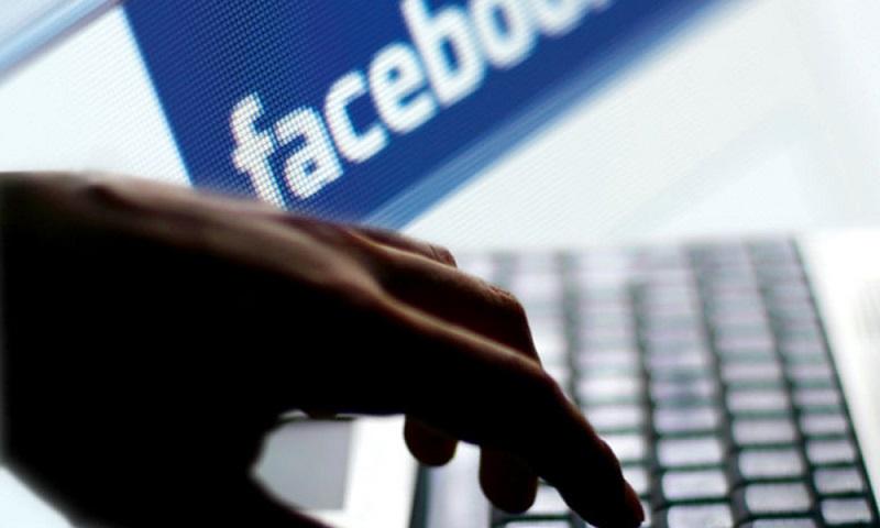 UIDI adviete de nuevos fraudes en Facebook - usuarios-de-facebook-podrian-ser-victimas-de-nueva-estafa-3d9eb3b4ca78ea43e16a03ae3a84a292-800x480