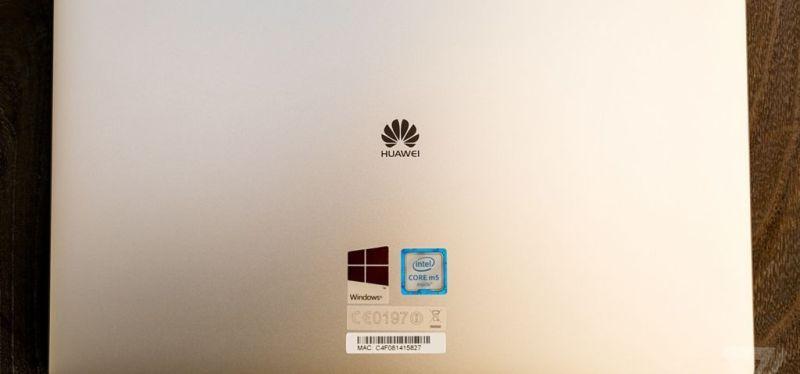 Huawei incursiona en el mercado de las portátiles