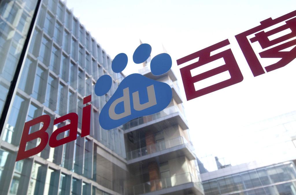Baidu ayudó a unos padres a encontrar a su hijo mediante Inteligencia Artificial - baidu-billboard
