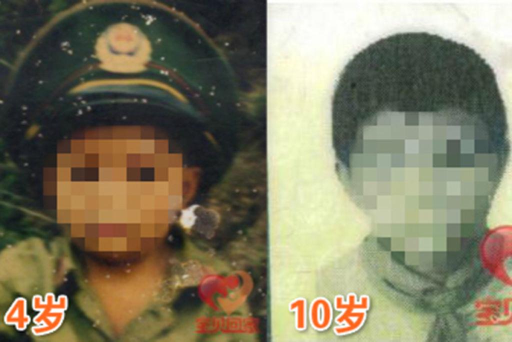 Baidu ayudó a unos padres a encontrar a su hijo mediante Inteligencia Artificial - fu-gui-photos