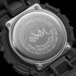 Nuevo reloj G-Shock en colaboración con el artista de graffitti STASH, de edición limitada - ga-100st-2a_06-copia