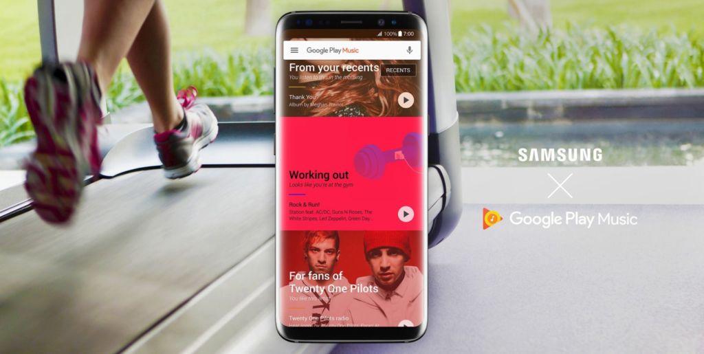 La característica (no tan) exclusiva de Google Play Music para smartphones Samsung - google-play-music-x-samsung