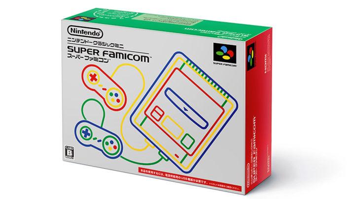 Nintendo lanzará la Super Famicom Mini como exclusiva para Japón - nintendo-super-famicom-mini