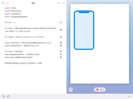 El firmware HomePod aporta detalles del iPhone 8