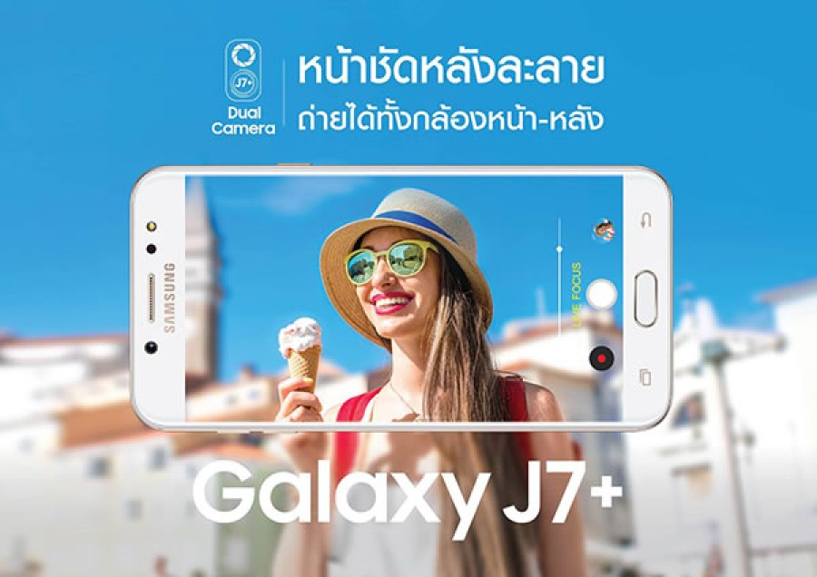 samsung galaxy j7 plus El Galaxy J7+ será el segundo smartphone de Samsung con doble cámara