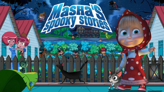 masha s spooky stories Conoce los estrenos de Netflix en Octubre 2017 ¡que tienes que ver!