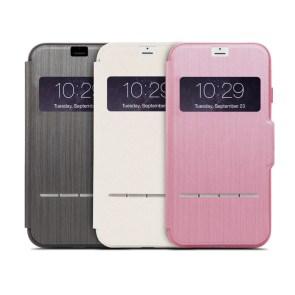 Nuevos accesorios sofisticados para iPhone 8, iPhone 8 Plus y iPhone X - moshi-accesorios-iphone-8-iphone-8-plus-y-iphone-x-sensecover_ip7_plus_group