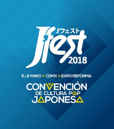 J'Fest 2018: evento de la cultura pop japonesa en la Ciudad de México