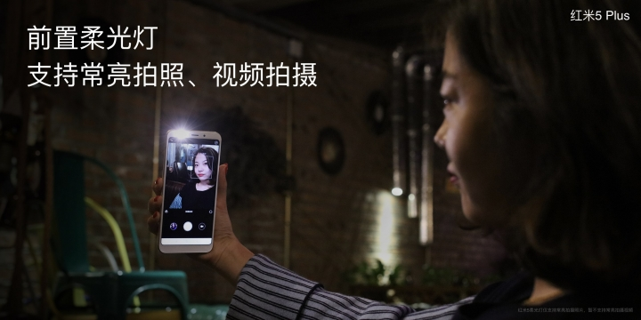 Los nuevos Xiaomi Redmi 5 ofrecen diseño todo pantalla sin quebrar tu bolsillo - redmi5plus-selfieflash