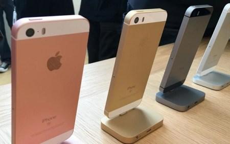 El iPhone SE 2 llegaría en julio de este 2018