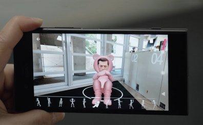 Xperia y Facebook hacen realidad las imágenes digitalizadas en 3D - 3d-xperia-face