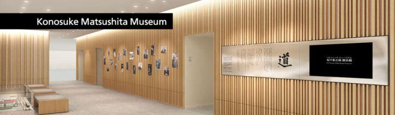 Panasonic conmemora su centenario con la inauguración de museo en honor a su fundador - museo-panasonic-konosuke-800x234