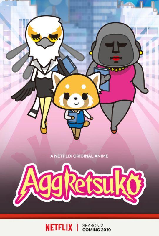 Netflix anuncian las fechas de estreno de las nuevas series ANIME - aggretsuko-temporada-2-540x800