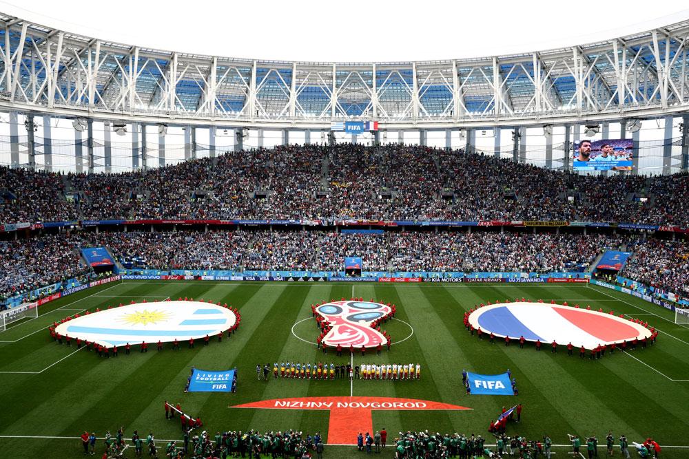 Ve la repetición de Uruguay vs Francia completo, Mundial 2018 - repeticion-uruguay-vs-francia-completo-mundial-2018