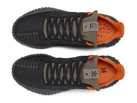adidas Consortium x Bodega crean 2 siluetas: Kamanda y Sobakov - bb9243_prftwcotpp_fi