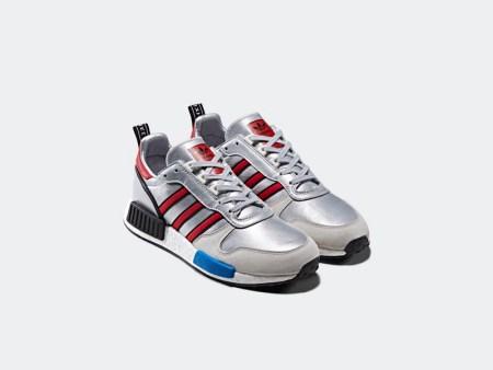 Never Made: la colección de adidas Originals que revolucionará el futuro de los sneakers - rising-star-xr1