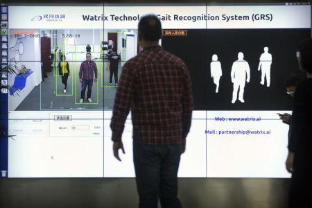 GRS, el sistema de identificación de personas mediante andadura usado en China