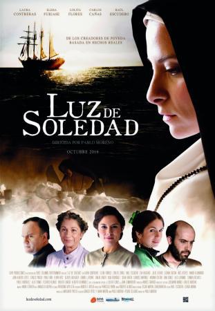 """""""Luz de soledad"""" llega a las pantallas de cinépolis el 8 de febrero"""