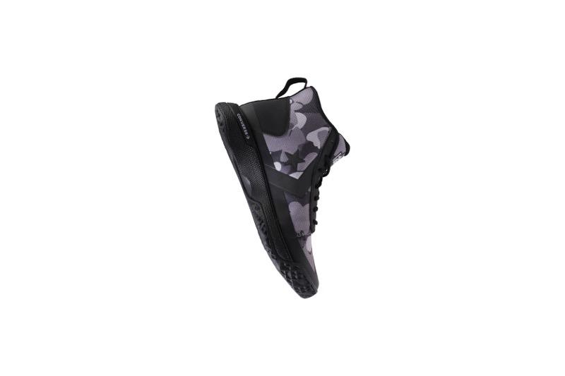 Nueva línea de calzados Converse Star Series - coleccion-converse-star-4