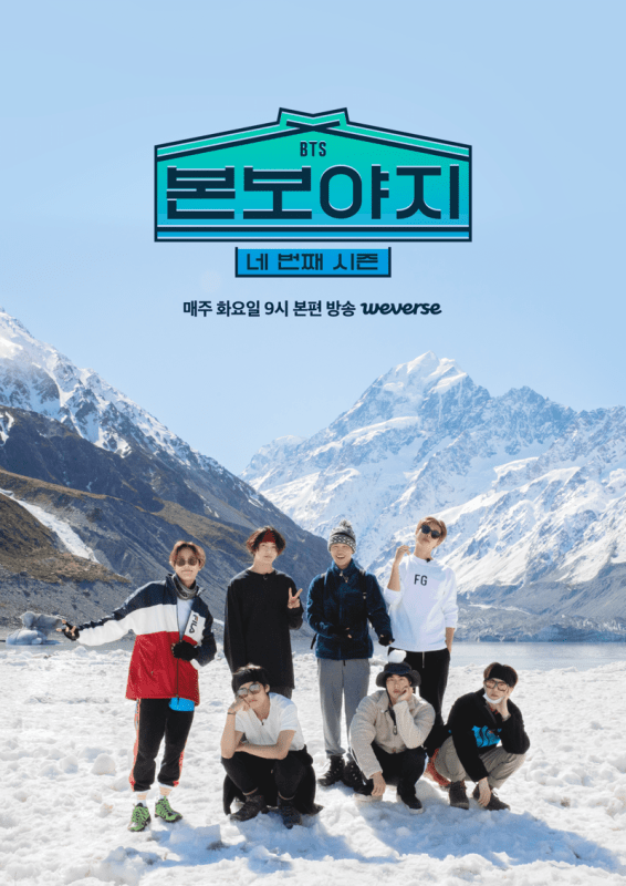 Booking.com y BTS lanzan la cuarta temporada del reality show BTS BON VOYAGE - bts-bon-voyage-season-4-official-poster-566x800