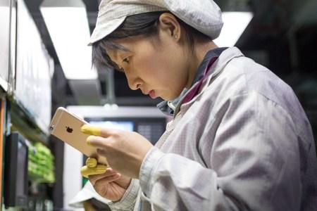 Centro de producción de iPhone, en posible riesgo ante el coronavirus de Wuhan