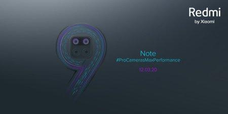 El Redmi Note 9 de Xiaomi será lanzado este mismo mes
