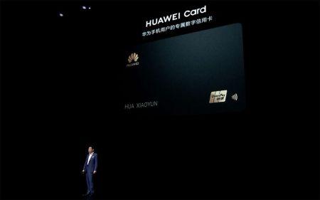 Huawei Card: la firma lanza su propia tarjeta de crédito en China